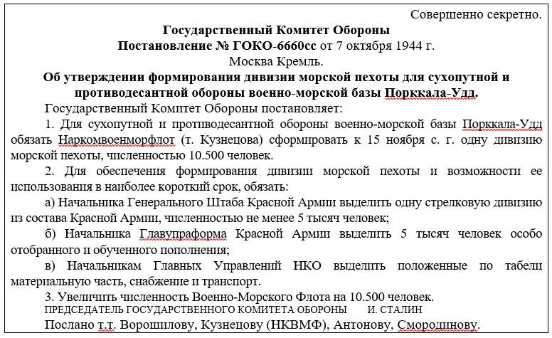 mozirskaya1